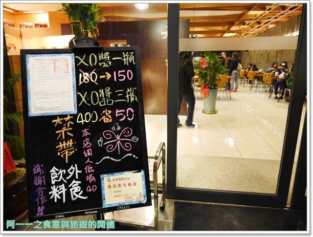 台東美食老東台米苔目食尚玩家小吃老店xo醬image005