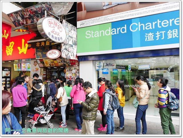 香港預辦登機.利強記北角雞蛋仔.美食.小吃.米其林image011
