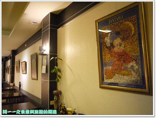 image013台東kate咖啡