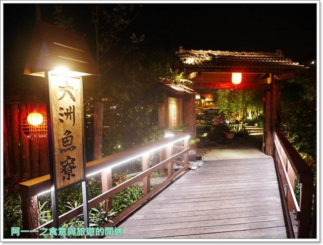 宜蘭羅東美食.大洲魚寮.無菜單料理.海鮮. 景觀餐廳image055