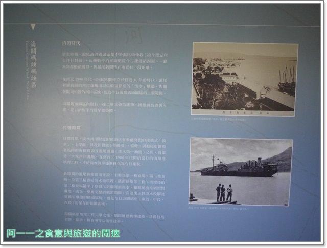 北海岸旅遊.景點.淡水海關碼頭.古蹟.博物館.親子.老街image022