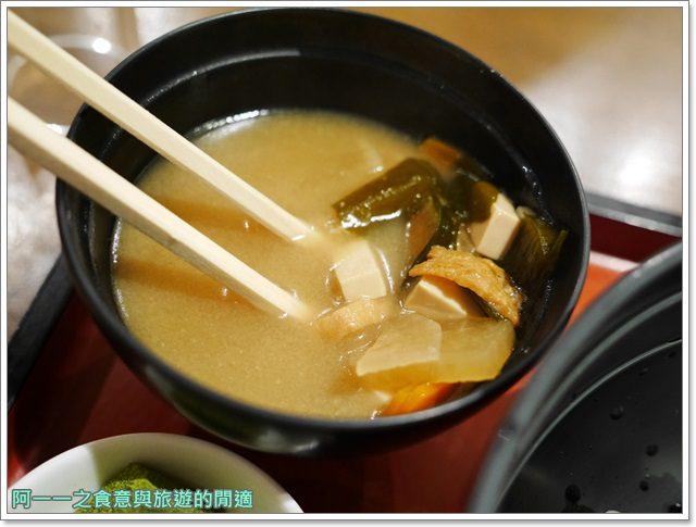 京都大丸百貨美食.手創館.さくら茶屋.湯葉.豆腐料理image024