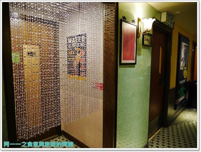 香港自助旅遊.星巴克冰室角落.都爹利街煤氣路燈.古蹟image025