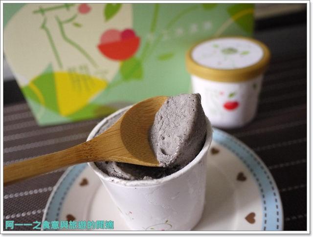 團購美食義式冰淇淋花開了手工冰淇淋image065