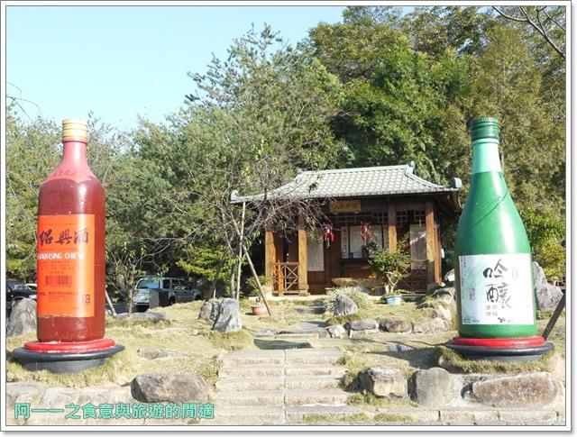 南投埔里酒廠燉奶18度Cimage007
