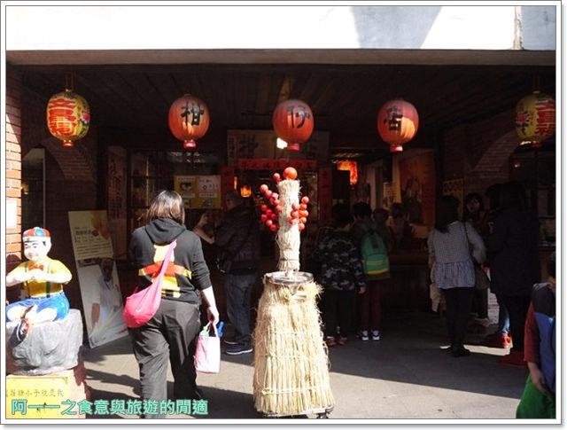 宜蘭傳藝中心糖蔥糖葫蘆image033
