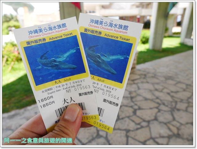 沖繩美麗海水族館.海洋博紀念公園.海豚秀.親子旅遊image021