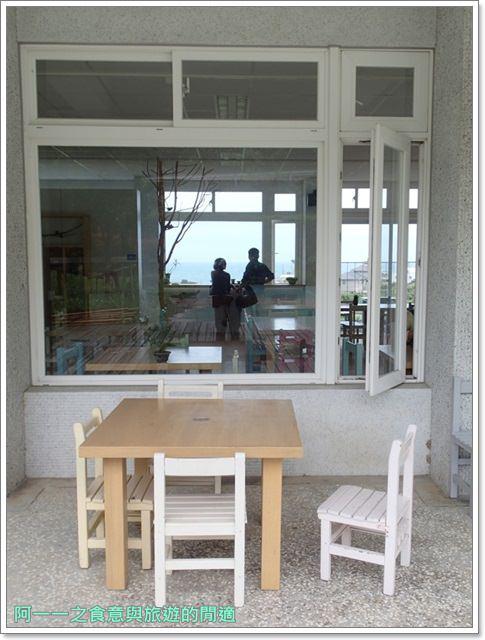 北海岸旅遊石門美食白日夢tea&cafe乾華國小下午茶甜點無敵海景image006