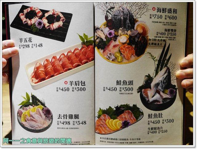 捷運內湖站美食.團緣精緻鍋物.龍蝦.火鍋.聚餐.活海鮮image015