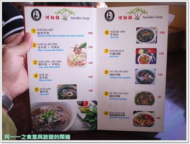 北海岸三芝美食越南小棧黃煎餅沙嗲火鍋聚餐image020