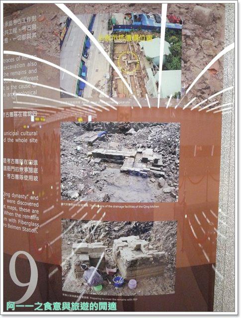 捷運松山線北門站台北博物館古蹟清代遺跡image024