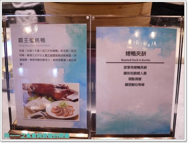 捷運世貿台北101美食饗食天堂吃到飽buffet海鮮螃蟹image033