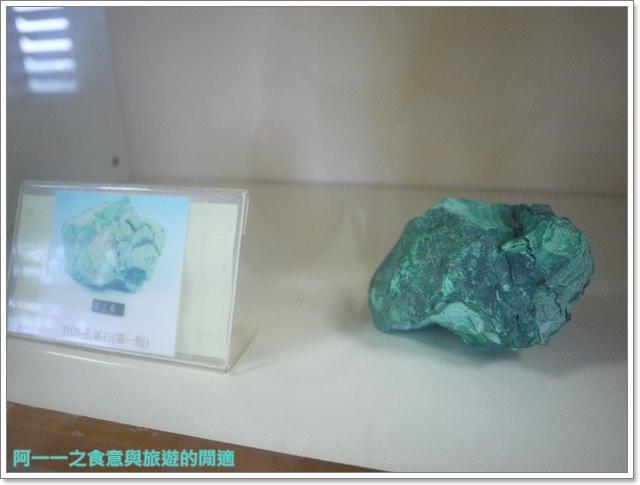 台東成功景點三仙台台東縣自然史教育館貝殼岩石肉形石image026