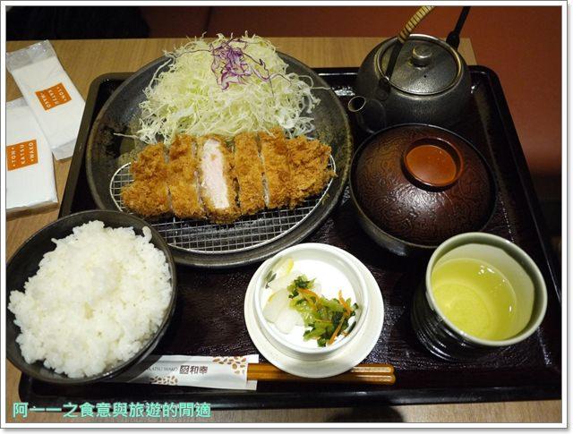 日本東京美食和幸豬排千葉海濱幕張image026