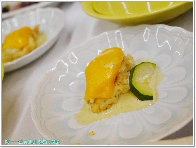 九州別府住宿.溫泉.新鶴田飯店.Hotel-New-Tsuruta.晚餐image052