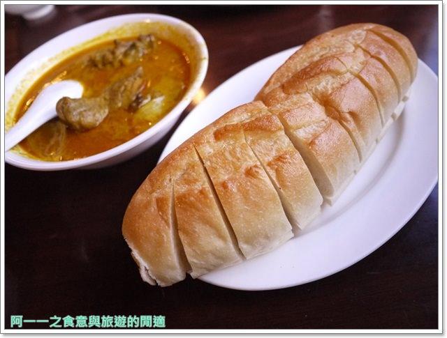 北海岸三芝美食越南小棧黃煎餅沙嗲火鍋聚餐image048