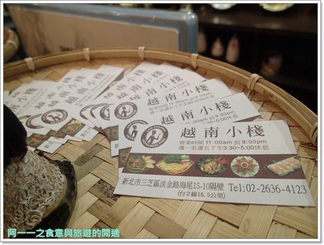 北海岸三芝美食越南小棧黃煎餅沙嗲火鍋聚餐image075
