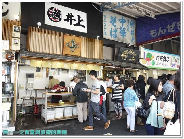 東京築地市場美食松露玉子燒海鮮丼海膽甜蝦黑瀨三郎鮮魚店image027
