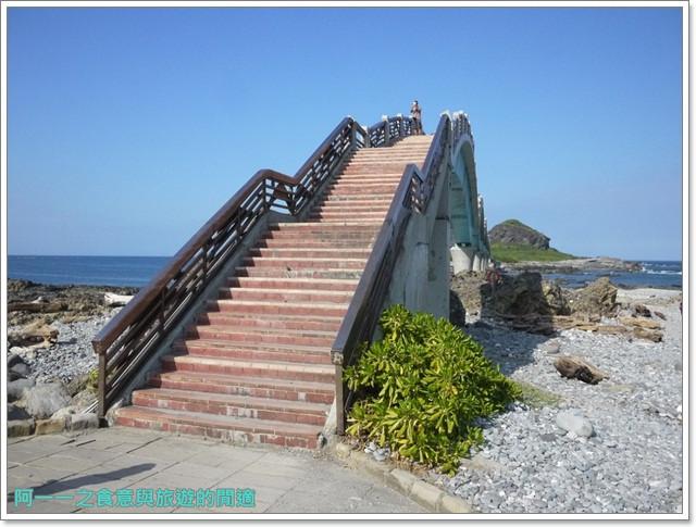 台東成功旅遊三仙台呂洞賓岩東海岸玩水image012