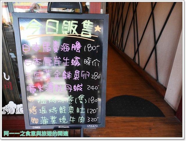 台中北屯美食.鮨匠手作壽司.平價日式料理.無菜單image021