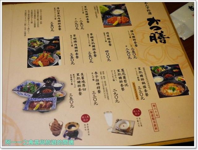 銀座杏子日式豬排.台北車站美食.京站.聚餐.日式料理image012