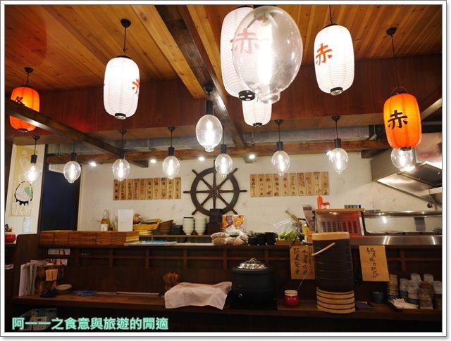 捷運中山站美食.赤峰街.時代1931居食屋.老屋餐廳.日式料理.聚餐image007