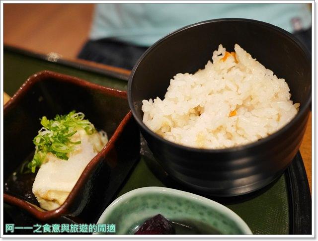 京都大丸百貨美食.手創館.さくら茶屋.湯葉.豆腐料理image018