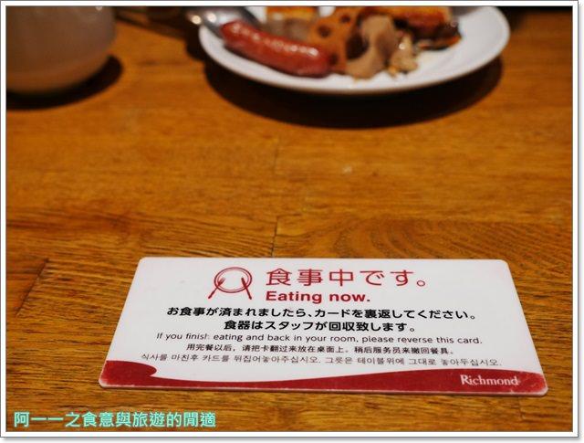 日本九州住宿.richmond-hotel.福岡天神.早餐.平價.商務旅館image058