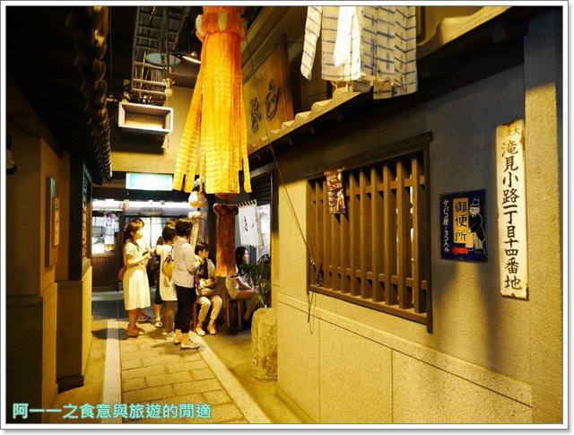 大阪梅田美食きじ木地大阪燒瀧見小路梅天藍天大廈image026