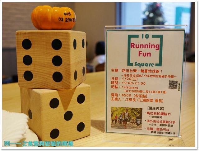 捷運信義安和戰美食.10-Square-Cafe.包場.辦活動.咖啡館.不限時image013