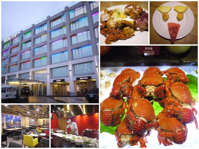 北海岸萬里野柳泊逸渡假酒店buffet吃到飽漁人廚房聚餐page