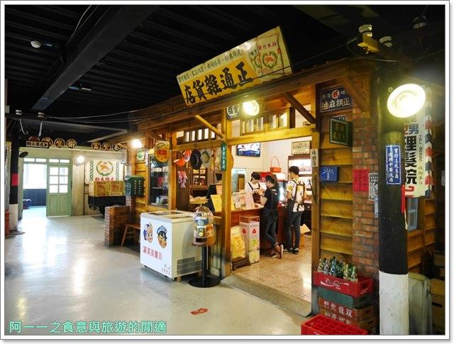 宜蘭羅東觀光工廠虎牌米粉產業文化館懷舊復古老屋吃到飽image054