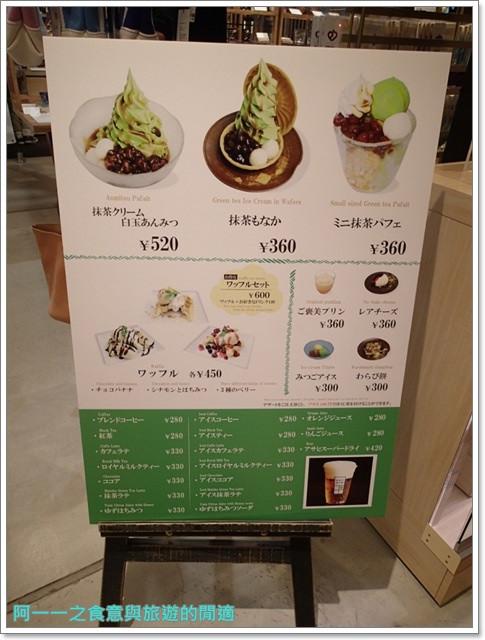 日本東京自助旅遊晴空塔天空樹美食skytree抹茶霜淇淋問屋國分image016