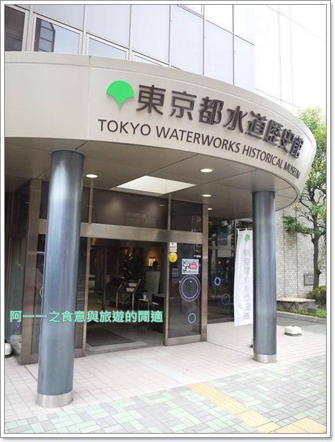 御茶之水jr東京都水道歷史館古蹟無料順天堂醫院image009
