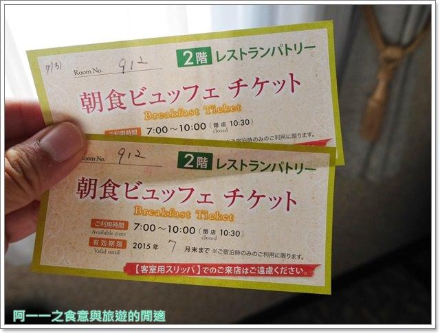 Hotel-Piena-Kobe.神戶皮耶那飯店.breakfast.japan.no1.buffetimage053