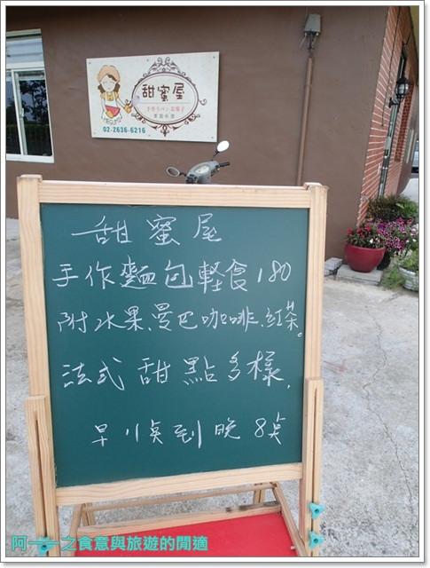 三芝美食吐司手工麵包下午茶Megumi甜蜜屋蛋糕可麗露image004