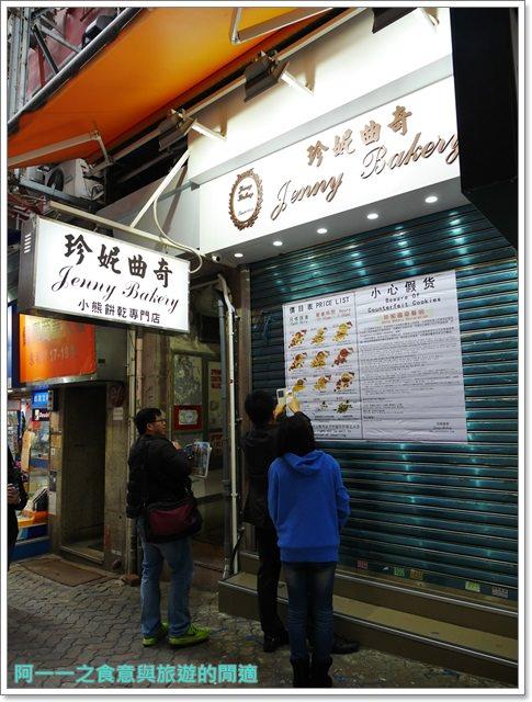香港美食伴手禮珍妮曲奇生記粥品專家小吃人氣排隊店image022