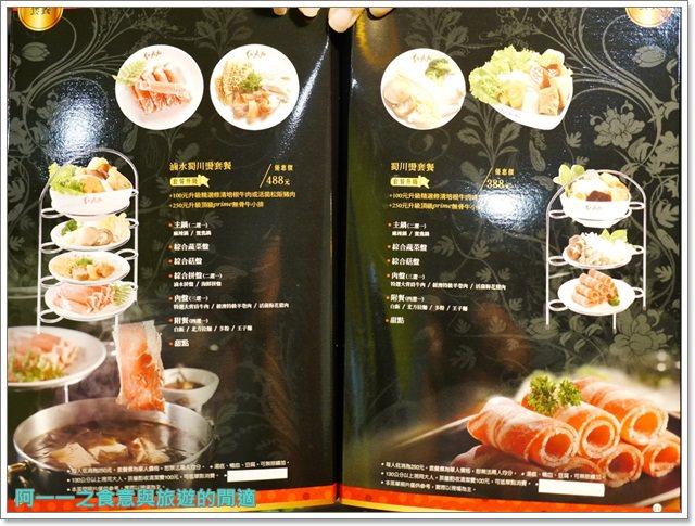 捷運忠孝敦化站美食紅九九個人麻辣鍋火鍋聚餐鴛鴦鍋image010