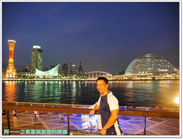 神戶港.MOSAIC馬賽克廣場.夜景.交通.ua.景點image038