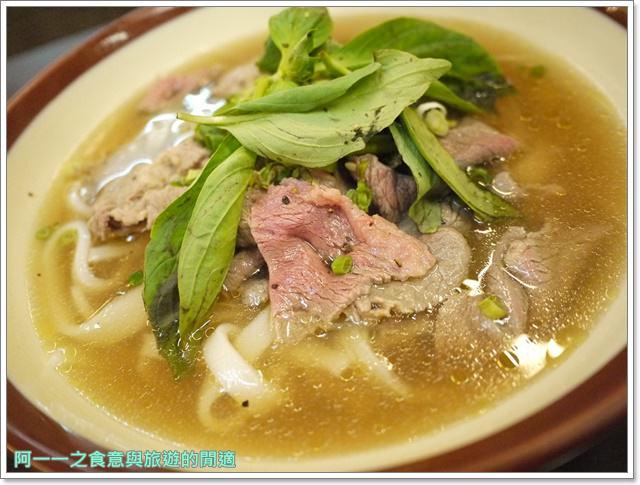 台北士林捷運芝山站美食越南美食館image017