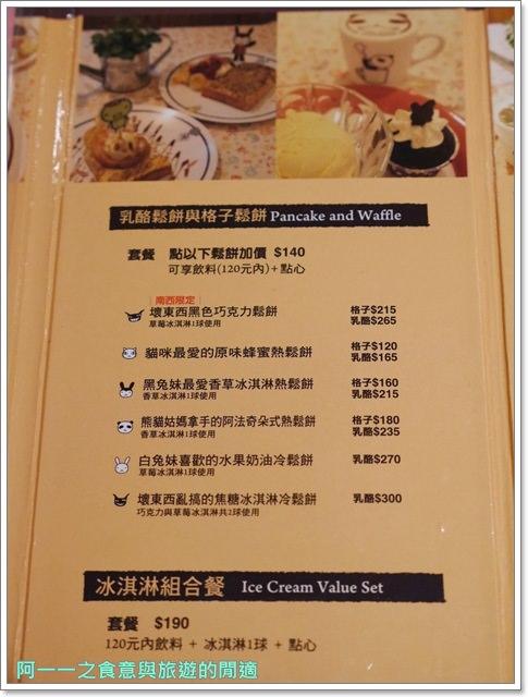 阿朗基咖啡.Aranzi.捷運中山站美食.下午茶.蛋糕image018