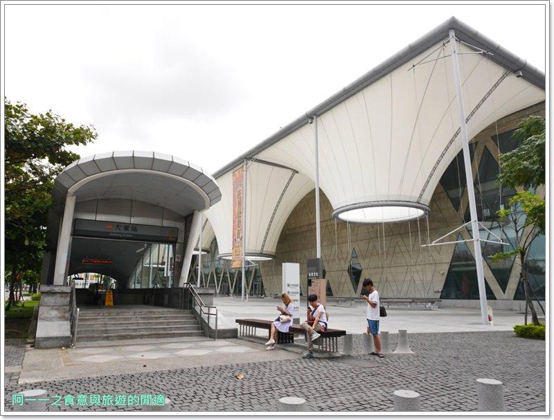 高雄旅遊.鳳山景點.鳳儀書院.大東文化藝術中心image052