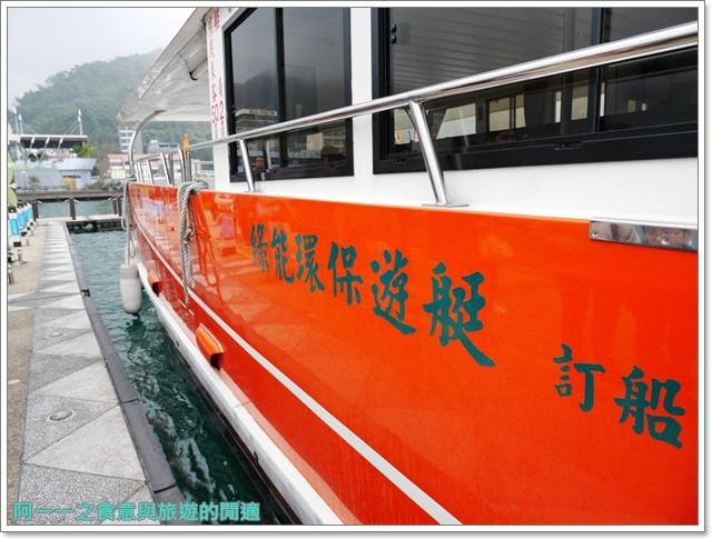 日月潭南投旅遊景點低碳鐵馬電動車電動船雲品下午茶image047
