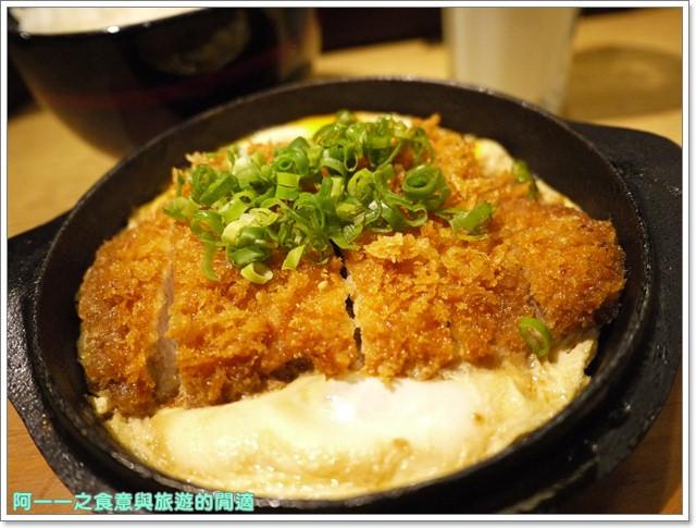 台北車站美食屯京拉麵炸豬排image029