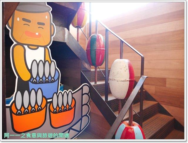 七星柴魚博物館.花蓮伴手禮.親子旅遊.觀光工廠image036