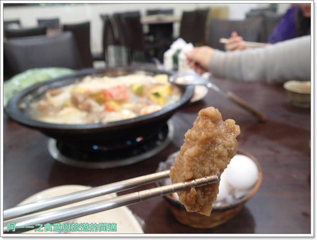 金山食尚玩家美食福緣石頭火鍋image027