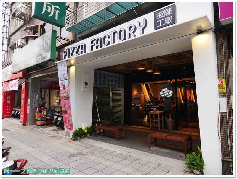 三重聚餐美食.披薩工廠.台北.大份量.漸層飲料image005