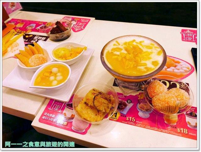 香港美食.許留山.港式甜品.芒果.甜點image012