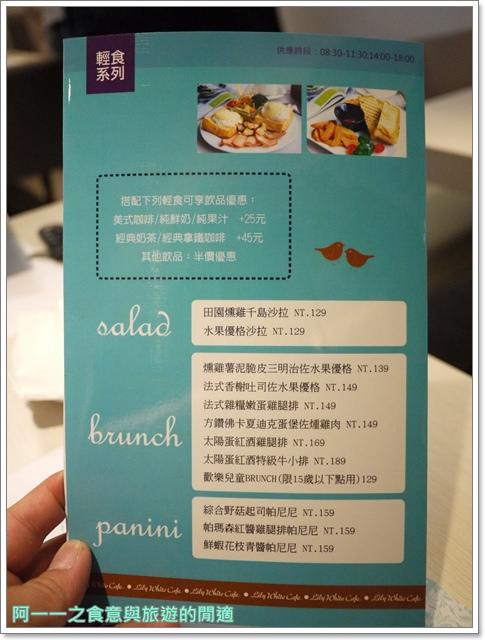 台中美食義大利麵立體拉花早午餐恬心朵朵image023