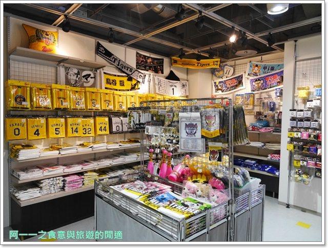 甲子園歷史館.阪神虎.kano.棒球.兵庫景點image083